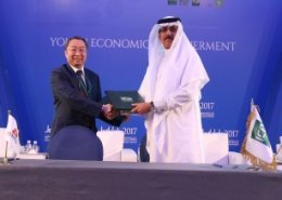 The Islamic Corporation for the Development of the Private Sector (ICD) signs MoU with China-Africa Development Fund