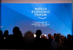 AfDB participated in the 2017 World Economic Forum