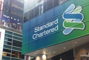 800px HK Central 香港渣打銀行 Standard Chartered Bank 雲咸街 Wyndham Street Oct 2011 Tomkasing