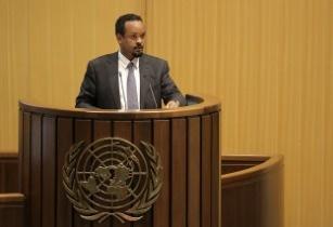 Ahmed Shide