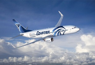 Aviation EgyptAir