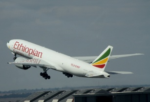 Ethiopian Airlines B777 F6N ET APU 8614795375