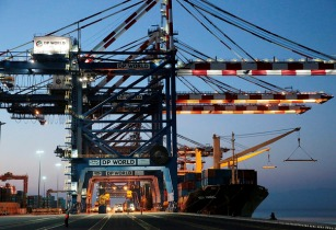 IMF Port