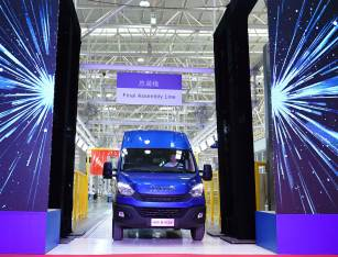 IVECO New China Daily