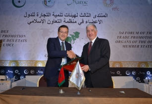 The International Islamic Trade Finance Corporation ITFC and the National Company of Transports a
