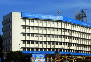 canara bank suma flickr