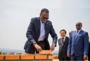 csm Kagame 219901d175