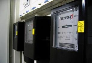 electricity meter 96863 640